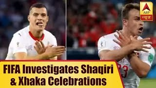 Not Everone Happy With Shaqiri and Xhaka's Style Of Celebration - ABPNEWSTV
