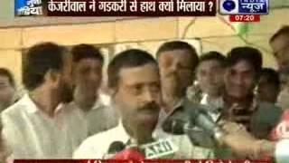 Political row over E-Rickshaw, Arvind Kejriwal meets Nitin Gadkari - ITVNEWSINDIA