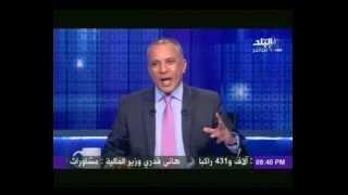 علي السيد: «المصري اليوم» تنشر الأربعاء مستندات تؤكد تزوير انتخابات رئاسة 2012  | المصري اليوم