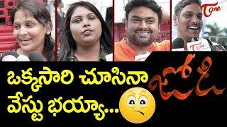 Jodi Public Talk | Aadi, Shraddha Srinath, Viswanath Arigela | #JodiReview | TeluguOne - TELUGUONE