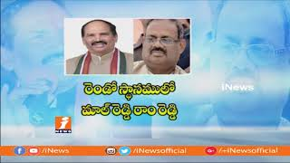 Telangana Congress MLAs Candidate Announcement Turns To Controversy In Party   iNews - INEWS