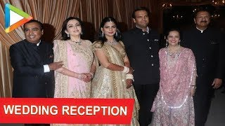 Isha Ambani and Anand Piramal  Royal Wedding Reception at Jio Garden with many Celebs - HUNGAMA