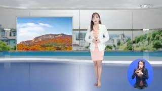 (수화방송)날씨온뉴스_11월 3째주