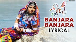 Singer Mangli SWECHA Movie Songs | Banjara Song Lyrical | Mangli | Chammak Chandra | KPN Chawhan - MANGOMUSIC