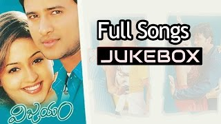 Vijayam Telugu Movie Full Songs Jukebox ll Raja, Gajala - ADITYAMUSIC