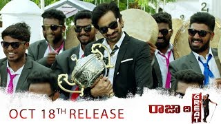 Raja The Great Trailer 4 - Releasing on 18th October - Ravi Teja, Mehreen Pirzada - DILRAJU