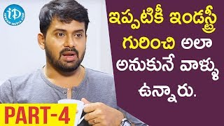 Serial Actor Gopal Venu Exclusive Interview Part #4 || Soap Stars With Anitha - IDREAMMOVIES