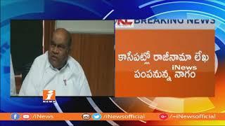 Nagam Janardhan Reddy Goodbye To Telangana BJP   Likely To Join T Congress   iNews - INEWS