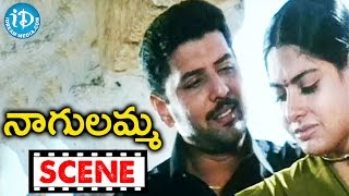 Nagulamma Movie Scenes - Arun Pandian Fires On Maheshwari || Pruthvi || Ramya krishna - IDREAMMOVIES