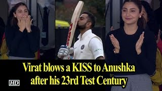 Virat blows a KISS to Anushka after his 23rd Test Century | India Vs England Test Series - BOLLYWOODCOUNTRY