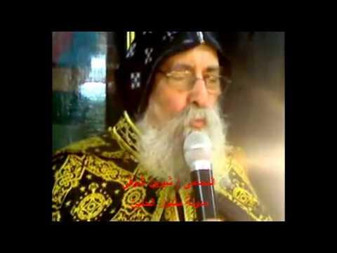 مراثي أرميا الأنبا ويصا ج 1