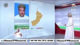 النتائج النهائية لانتخابات أعضاء مجلس الشورى للفترة الثامنة