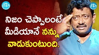Media is using me - RGV | RGV About Media | Ramuism 2nd Dose | iDream Movies - IDREAMMOVIES