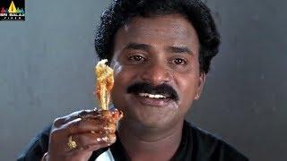 Venu Madhav Comedy Scenes Back to Back | Dosth Movie Comedy | Sri Balaji Video - SRIBALAJIMOVIES