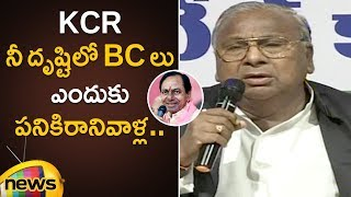 V Hanumantha Rao Demands 69 per cent reservation to BCs | Hanumantha Rao Latest News | Mango News - MANGONEWS