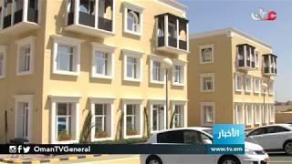 أكثر من 146 مليون ريال عماني قيمة التداول العقاري في السلطنة خلال يونيو الماضي
