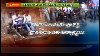 పాత సామాన్ల తో రైతు రథం రూపకల్పన | Polytechnic Students Designing Chariot for Farmer | Raithe Raju | - CVRNEWSOFFICIAL