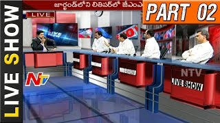 BJP Wins 5 Out of 10 Seats in Assembly By Polls 2017 || Congress Wins 3 || Live Show Part 02 - NTVTELUGUHD