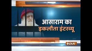 Case of missing children from ashram: When Asaram shared his side of story - INDIATV