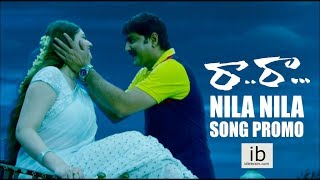Raa Raa - Nila Nila song promo - idlebrain.com - IDLEBRAINLIVE