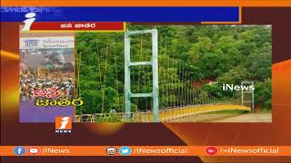 Special Story On Madera Sammakka Sarakka Jatara Festival And Tourist Places In Warangal | iNews - INEWS