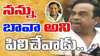 నన్ను బావ అని పిలిచేవాడు | Brahmanandam Gets Emotional Over Gundu Hanumantha Rao Death | iNews - INEWS
