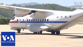 South Korean journalists depart for North Korea to witness dismantling of nuclear test site - VOAVIDEO