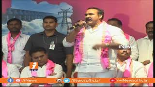 Bollam Mallaiah Yadav Speech at TRS Bhavan | Joins TRS In Presence Of KTR | iNews - INEWS