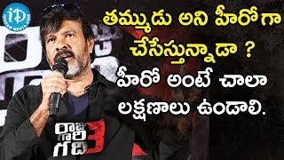 Chota K. Naidu Comments On Hero Ashwin || Raju Gari Gadhi 3 Movie Press Meet || iDream Movies - IDREAMMOVIES