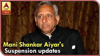 TOP 25: BJP expresses concern over Congress revoking Mani Shankar Aiyar's suspension - ABPNEWSTV