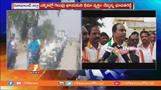Congress Candidate Bhupathi Reddy Election Campaign In Dharapale | Nizamabad | iNews - INEWS