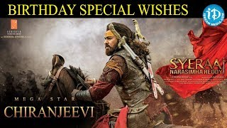 Chiranjeevi Birthday 2019 Exclusive | Megastar Chiranjeevi Birthday Special Video | iDream Movies - IDREAMMOVIES