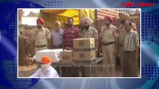 video : पटियाला : नाकेबंदी के दौरान शराब और हथियारों सहित एक गिरफ्तार