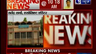 दिल्ली के दयाल सिंह कॉलेज का नाम बदलकर 'वंदे मातरम' कॉलेज किया जा सकता है - ITVNEWSINDIA