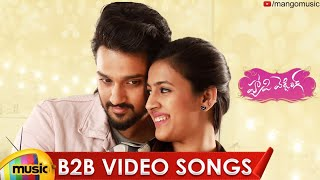 Happy Wedding Back 2 Back Video Songs | Sumanth Ashwin | Niharika | Shakthi Kanth | Mango Music - MANGOMUSIC