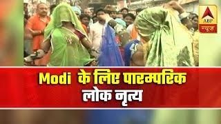 Artists do folk dance as PM Modi's carcade passes on the roads of Varanasi - ABPNEWSTV