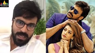 Ram Charan Announces Khaidi No 150 Movie Release Date | Chiranjeevi, Kajal | Sri Balaji Video - SRIBALAJIMOVIES