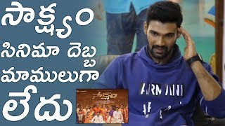 Bellamkonda Sai Srinivas Comments On Saakshyam Movie Flop | TFPC - TFPC