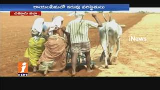 Rain Guns Not Save To Cultivation Crop In Chittoor District | iNews - INEWS