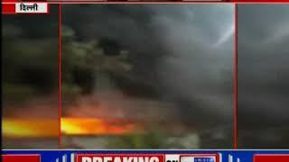 दिल्ली के बवाना इंडस्ट्रियल इलाके की एक फैक्ट्री में भीषण आग - ITVNEWSINDIA