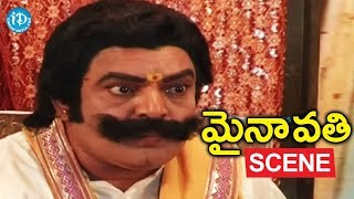Mynavathi Movie Scenes - Amar Singh Goes To Polisetti House || Anil, Chitralekha - IDREAMMOVIES