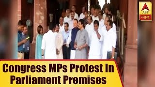 Congress MPs protest in parliament premises demanding rights for sugarcane farmers - ABPNEWSTV