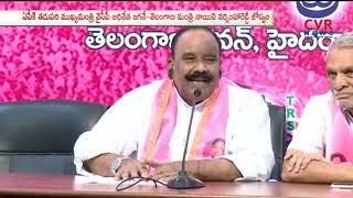 TRS Leader Nayani Narasimha reddy Predicted that Jagan will come to power in AP | CVR NEWS - CVRNEWSOFFICIAL