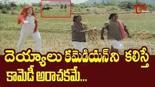 Devil Comedy With Comedians | Telugu Comedy Videos | TeluguOne - TELUGUONE