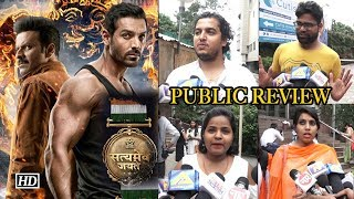 PUBLIC REVIEW | Satyamev Jayate | John Abraham | Dilbar Song - IANSLIVE