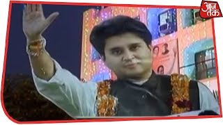 CM पर संग्राम, कांग्रेस में कोहराम! देखिए Halla Bol Anjana Om Kashyap के साथ - AAJTAKTV