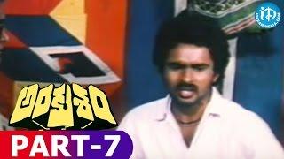 Ankusham Full Movie Part 7    Rajasekhar, Jeevitha    Kodi Ramakrishna    Chellapilla Satyam - IDREAMMOVIES