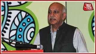 MeToo कैंपेन में घिरे MJ Akbar लौटे स्वदेस   Breaking News - AAJTAKTV