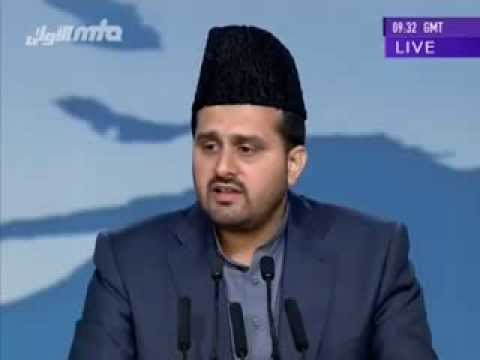 Life of Hazrat Maulana Sher Ali Sahib R.A. Urdu Speech : Jalsa Salana UK 2013