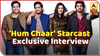 Star Cast Of Upcoming Film 'Hum Chaar' Talks About Their Experience | ABP News - ABPNEWSTV